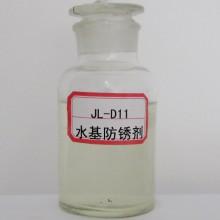 JL-D11水基防锈剂