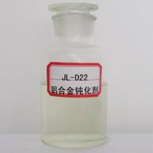 JL-D22铝合金钝化剂