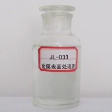JL-D33金属表面处理剂