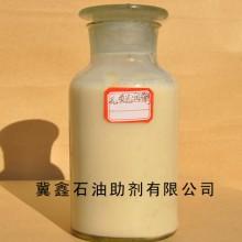 钻井液用无荧光润滑剂(Q/SH1020 1210-2009)
