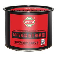 Mp3黄油(锂基脂)
