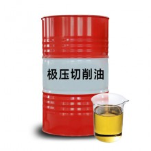 极压切削油供应商 极压切削油批发 产品特性