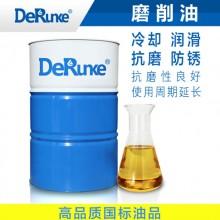 磨削油 磨削加工专用油 最新报价 大量供应