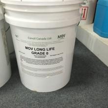 MOV LONG LIFE 耐辐射润滑脂