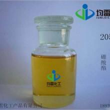 直销水性防锈剂205M硼酸酯防锈单剂低泡沫现货批发