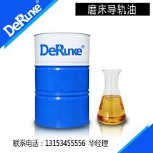 磨床专用导轨油 磨床导轨润滑油
