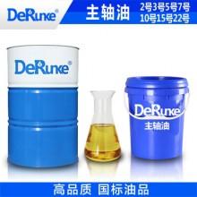 5号主轴油产品说明及参数