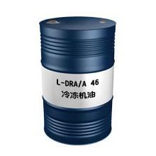 DRA/A46#冷冻机油 Refrigeration Oil