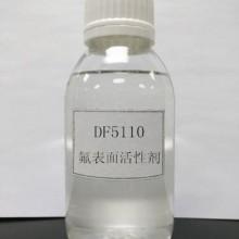 直销氟表面活性剂DF5110取代PFOA/PFOS可溶解