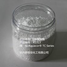 供应80584-91-4三嗪聚羧酸 高效防锈剂 L190