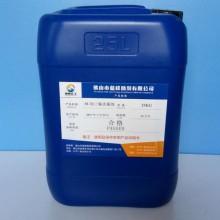 供应原油脱硫剂 脱硫剂厂家