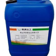 三嗪脱硫剂 油田硫化氢脱除剂