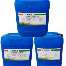 MBM切削液防腐剂 金属切削液防腐剂防臭剂