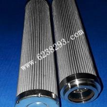 抗燃油滤芯DP6SH201EA10VW