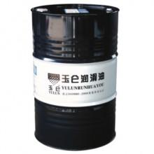 玉仑液压导轨油