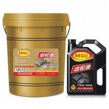 精品140齿轮油 GL-5 85W140