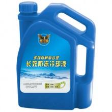 长效防冻冷却液