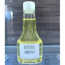 L-CKD320齿轮油