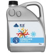 长效有机冷却液-50~130蓝油4kg