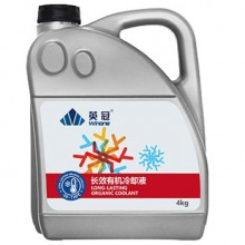 长效有机冷却液-50~130红油4kg