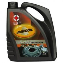 API GL-5重负荷齿轮油