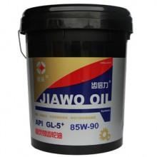 85W-90重负荷齿轮油