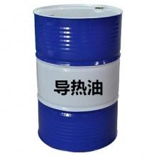 导热油-QB-320