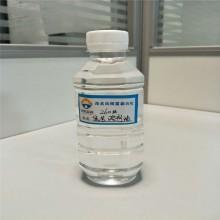 260#低芳溶剂油 溶剂油 低芳无味高闪点金属萃取专用