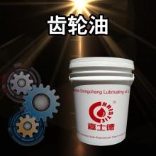 嘉士德重负荷工业齿轮油 150号齿轮油 机械齿轮油 工业润滑油