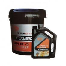 弗威特齿轮油 极压重负荷齿轮油 API GL-5