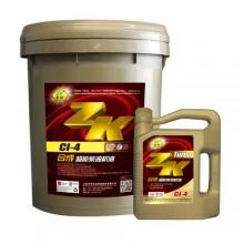 中坤合成超能柴油机油CI-4