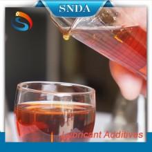 淬火油复合剂SR-7010淬火油添加剂