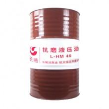 长城L-HM46号32号68号抗磨液压油GB 11118.1
