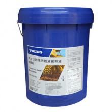 沃尔沃专用防冻液 沃尔沃防冻防锈液稀释液