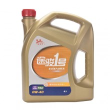 源根 途骏1号全合成汽油机油 API SN ACEA A