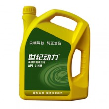 源根 高温抗磨液压油 ISO L-HM