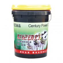 源根 超级柴油发动机油 API CI-4 15W-40