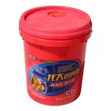 龙大CD重负荷柴油机油 车用润滑油 20W50 18L