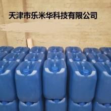 杭州碳钢酸洗钝化液,宁波管道酸洗钝化液