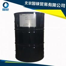 朗盛原科聚亚320#冷冻机油、制冷、