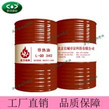 导热油批发厂家-联动石化厂家-广西导热油