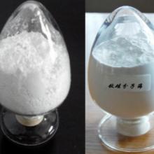 钛硅分子筛(TS-1) 1318-02-1