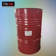 机床水基切削液厂家  304不锈钢刨铣削合成油