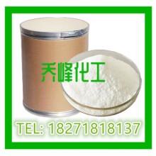 八苯基环四硅氧烷CAS号:546-56-5
