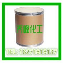 紫外线吸收剂BP-6CAS号:131-54-4