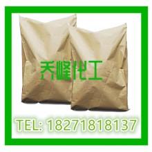 四甲基硫脲CAS号:2782-91-4