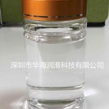 KN4016橡胶油|KN4016环烷油