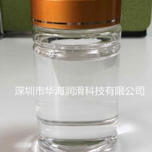 中海油150N|150N中海油|150N基础油